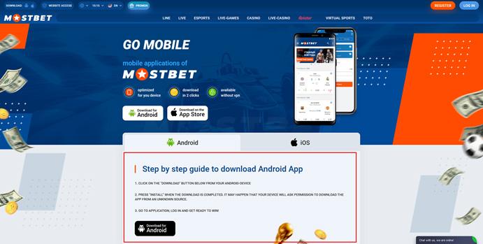 برنامه های موبایل Mostbet برای Android